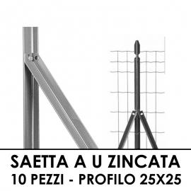 Kit 16 Rotoli Rete Pastorale SARDA Ultra Pesante